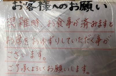 活魚料理 魚榮(さかえ)