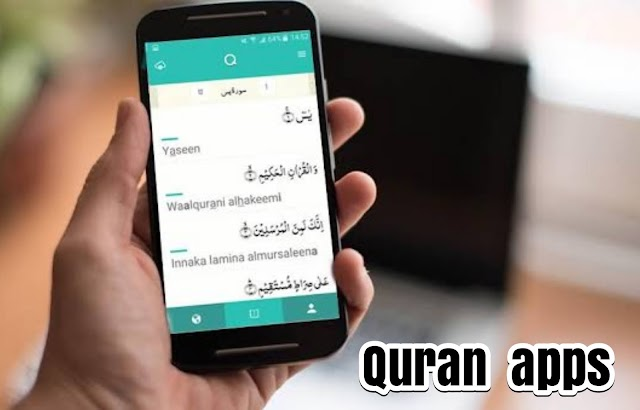 মোবাইল ফোনের মাধ্যমে কোরআন শেখার উপায় Quran apps