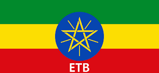 Forex chart : Ethiopian Birr exchange rate Today. 1 USD to ETB, 1 ETB to USD Live chart for Long-term forecast and position trading