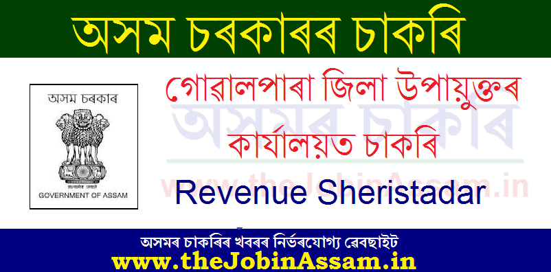 DC, Goalpara Recruitment 2020: Apply For Revenue Sheristadar Posts