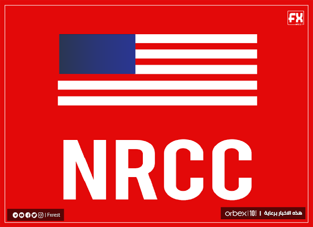 لجنة الكونغرس الجمهورية Republican Congressional Committee تقبل التبرعات بالعملات المشفرة