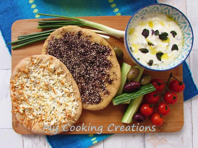 Манакиш - любимата закуска на Ливан * Manakeesh - Pizza libanese alle erbe aromatiche