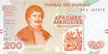tilestwra.com   Όλα τα Ελληνικά χαρτονομίσματα σε δραχμές που κυκλοφόρησαν στην Ιστορία.