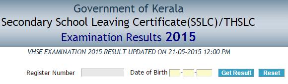kerala result vhse 2015