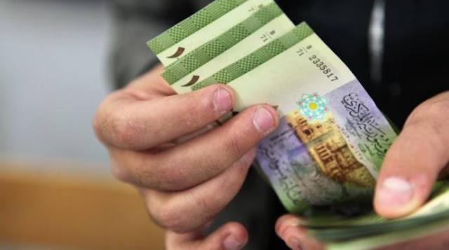 سعر صرف الليرة السورية أمام العملات الأجنبية والذهب السبت يناير 9/1/2021
