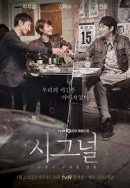 Daftar Drama Korea Detektif