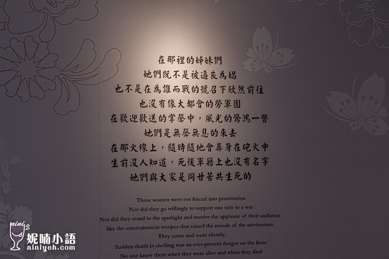 【金門景點】金門八三一特約茶室。台灣首座軍中慰安場所