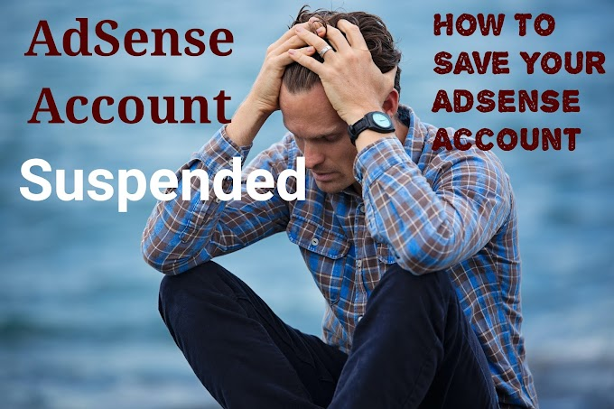 Save Your AdSense Account - Never Give Your Blog URL To Anyone Specially If You Have Approved AdSense