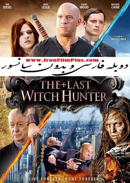دانلود فیلم دوبله 2015 The Last Witch Hunter