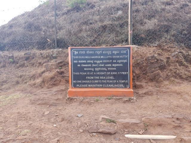 Highest peak Mullayanagiri in Chikmagalur