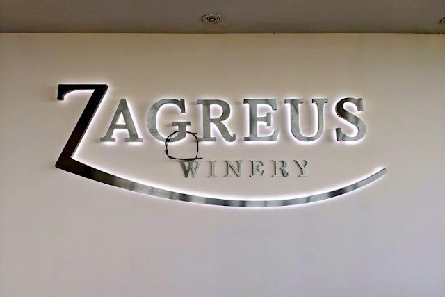 Things to do in Plovdiv Bulgaria: Visit Zagreus Winery