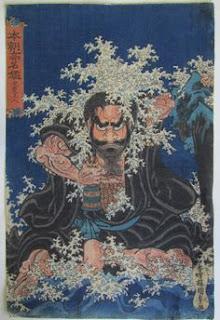 歌川国貞 本朝高名鑑 文覚上人の浮世絵版画販売買取ぎゃらりーおおのです。愛知県名古屋市にある浮世絵専門店。