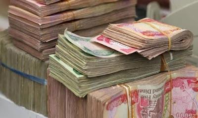 وزارة الكهرباء بشأن رواتب العقود والأجور