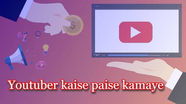 How to earn money online in Pakistan free at home Urdu - Youtuber kaise paise kamaye