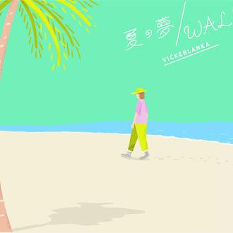 [Lirik+Terjemahan] Vickeblanka - WALK (Berjalan)