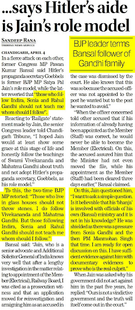 Bansal says Hitler's aide is Jain's role model | Satya Pal Jain terms Bansal follower of Gandhi family, says 'those who live in glass houses should not throw stones at others' #Railgate