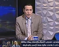 برنامج صح النوم حلقة الثلاثاء 24-1-2017 مع محمد الغيطى و د.اشرف الشيحى وزير التعليم العالى