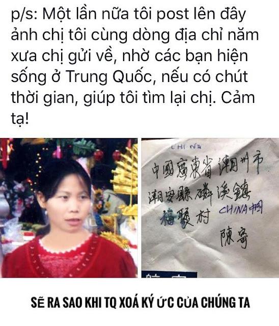 Trung Quốc gây mất trí nhớ cho một người Việt, rồi đến một ngày Trung Quốc xóa trí nhớ của chúng ta?