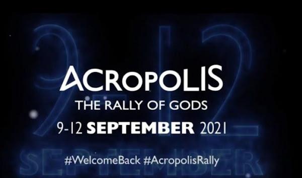 Το Παγκόσμιο Πρωτάθλημα Ράλι (WRC) επιστρέφει στην Ελλάδα με το ράλι Ακρόπολις