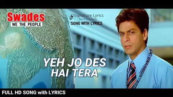 Yeh Jo Des Hai Tera Lyrics - A. R. Rahman - Swades | Patriotic Song