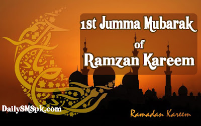 Ramadan Mubarak wishes For Massages: 1st jumma Mubarak of Ramadan kareeem
