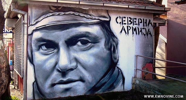 #General #Ratko #Mladić #Srpska #Žrtva #NATO #Sud #Hag
