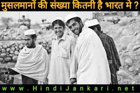 www.hindijanakri.net