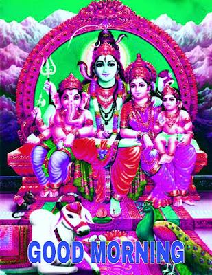 good morning images god mahadev