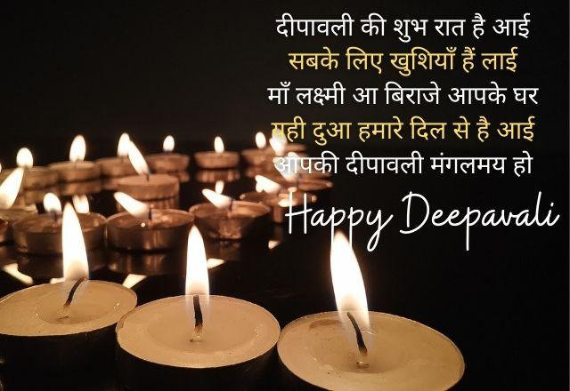 happy deepavali shayari in hindi