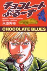 Chocolate Blues Manga