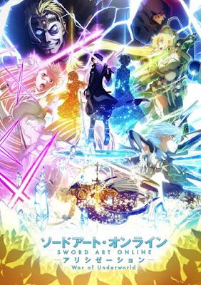 ReoNa - ANIMA lyrics lirik 歌詞 arti terjemahan kanji romaji indonesia translations single details CD DVD tracklist info lagu Sword Art Online: Alicization - War of Underworld part 2 opening