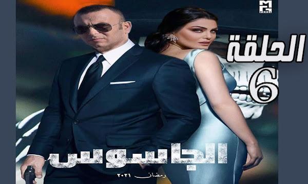 Al Jassous Episode 06