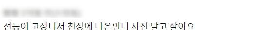 걸그룹 입덕직캠 조회수 2위인 에이프릴 나은 | 인스티즈