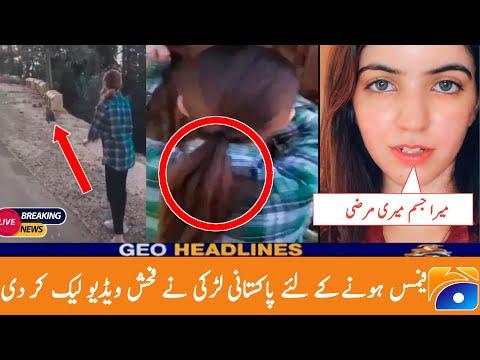 Tik Tok Star Viral Video Yashal Khan | Murree Tik Tok Full Viral Video Of Yashal Khan