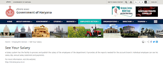 what is Intra Haryana how to log in?