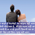 Latest hindi shayari love romantic image