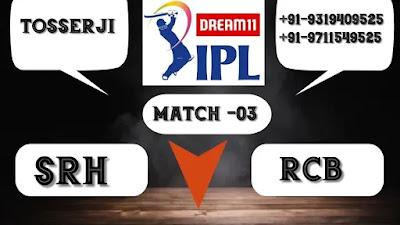 Who will win SRH vs RCB IPL 2020 3rd match