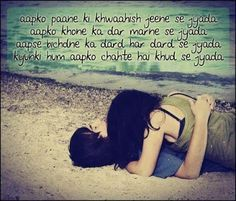romantic shayari for her in hindi