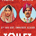 TOILET – EK PREM KATHA (2017) dubbed movie in hindi