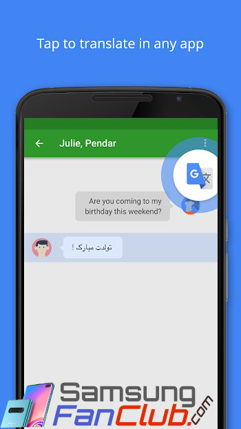 Download Google Translate Android App for Samsung Phone
