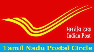 TN Postal Department Recruitment 2017