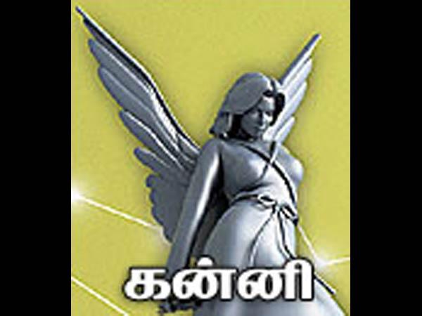 புரட்டாசி மாத ராசி பலன் - கன்னி