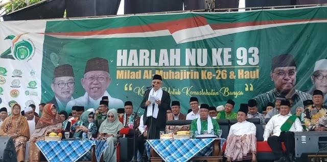 KH Ma'ruf Amin: NU Selalu Dukung Negara Tanpa Minta Jatah
