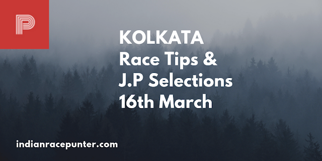 Today India Race Tips 16th March, 2019, Trackeagle