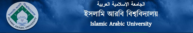 Bangladesh Islamic Arabic University 2019 - 2020 Admission Notice