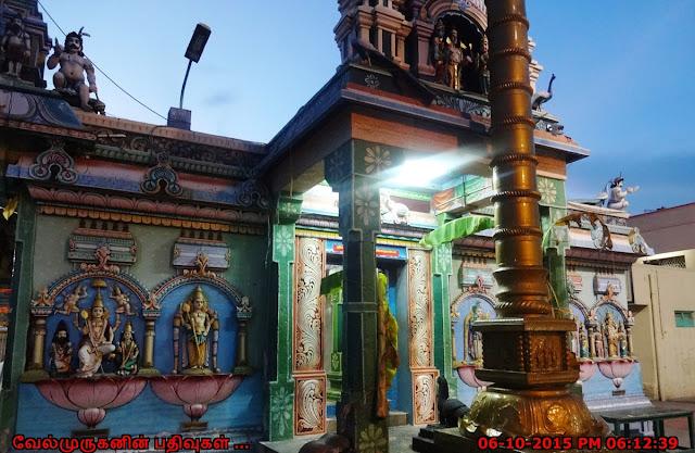 Anakaputhur Murugan Temple