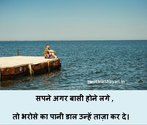latest shayari pics, latest shayari pictures download