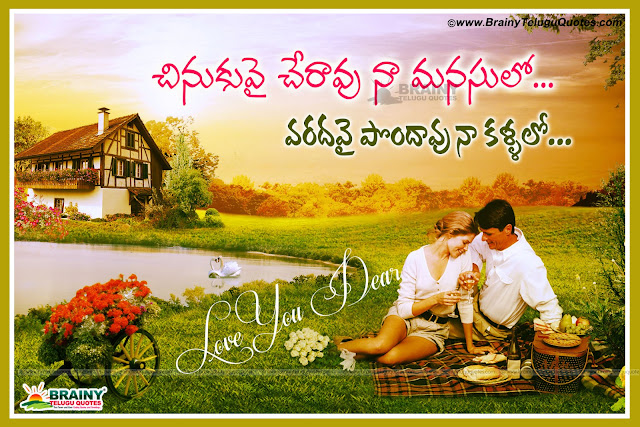 Here is Best telugu heart touching love quotes images, Heart touching love quotes in telugu, Beautiful telugu love lines, Love quotes in telugu language,Trending quotes about love and life, Best famous telugu love quotes about love and life , Online telugu love quotes, Heart touching telugu quotes, Feeling alone quotes in telugu, Sad alone quotes in telugu, Telugu Latest Love Failure Quotations, Best Telugu Love Failure Images, Latest Telugu Love Failure Wallpapers, Best Telugu Love Failure Messages