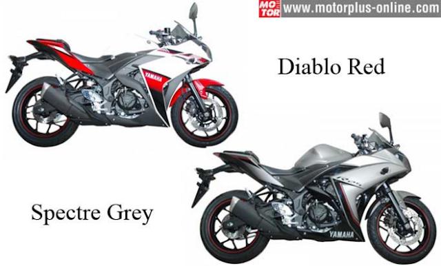 Warna Baru Motor Yamaha 2016
