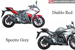 Tampil Warna Baru, Motor Yamaha Tahun 2016 Hadir Lebih Keren Nih Broo..!